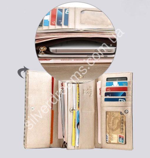 кожаный бумажник в Украине