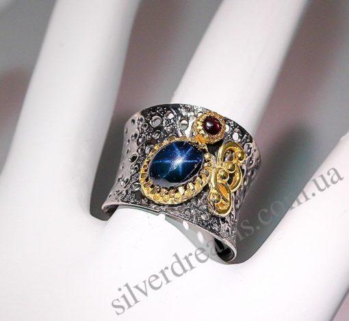 Серебряное кольцо с натуральным звёздчатым сапфиром