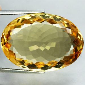 Натуральный цитрин купить в Украине