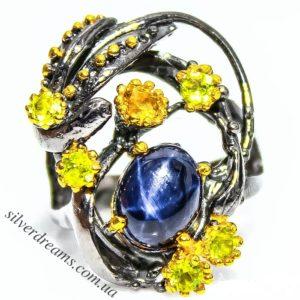 Дизайнерское кольцо со звёздчатым сапфиром