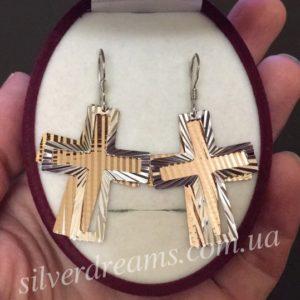 Серьги-крестики из серебра