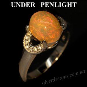 Серебряное кольцо с огненным опалом