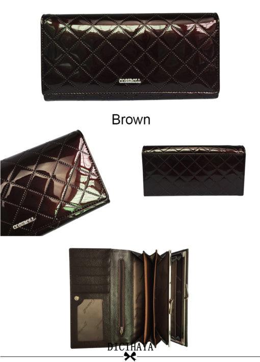 коричневый лакированный кожаный кошелёк