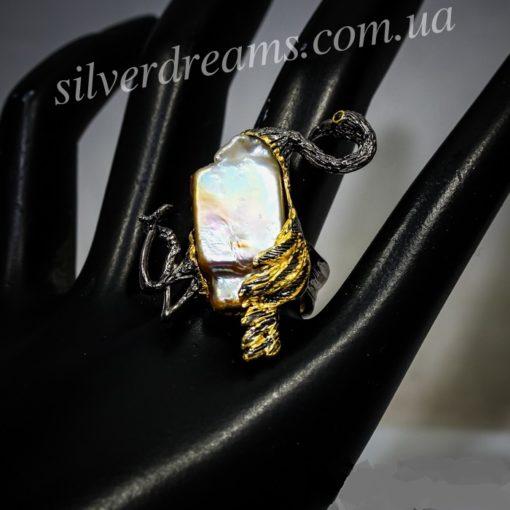 Кольцо с крупным барочным жемчугом