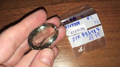 Натуральный празиолит 48,85 кт