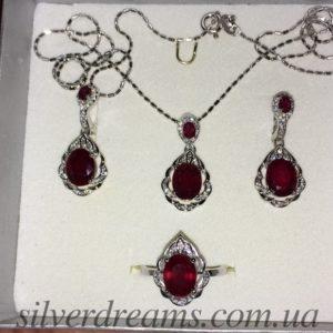 Серебряный набор с мадагаскарским рубином