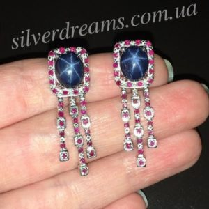 Серебряные серьги Звёздчатый Сапфир & Рубин