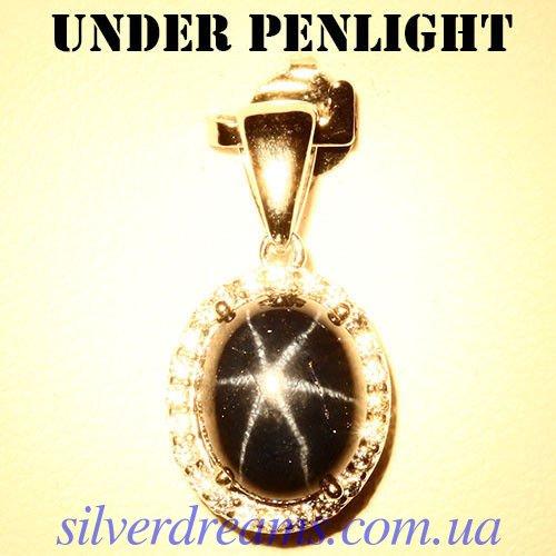 Серебряный кулон со звёздчатым сапфиром