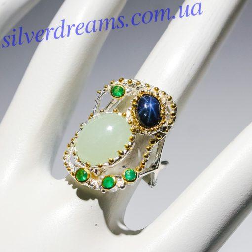 Серебряное кольцо с аквамарином и звёздчатым сапфиром