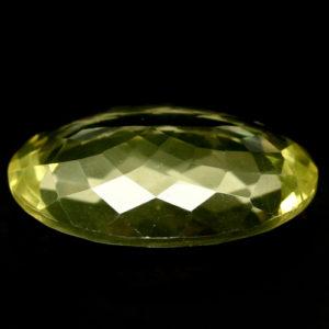 Натуральный лимонный кварц 25 карат