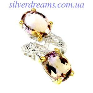 Серебряное кольцо с аметрином