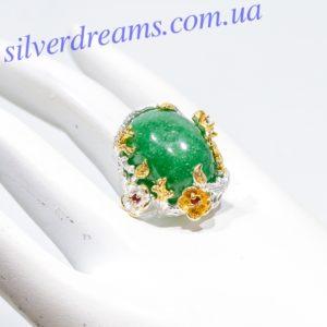 Серебряное кольцо с крупным авантюрином
