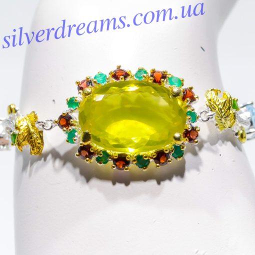 Серебряный браслет Лимонный Кварц & Мульти