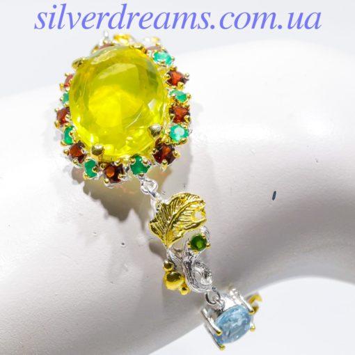 Серебряный браслет с лимонным кварцем