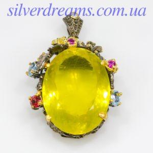 Серебряный кулон с лимонным кварцем
