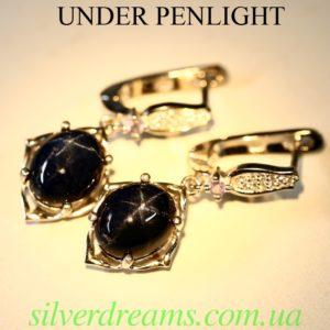 Серебряные серьги со звёздчатым сапифром