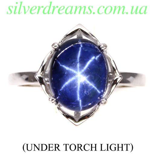 Кольцо с крупным звёздчатым сапфиром