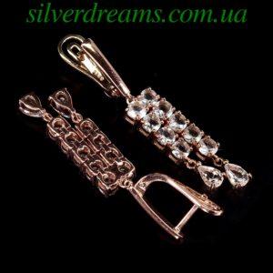 Серебряные серьги с аквамарином